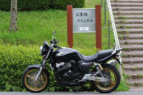 D300_16621 WSXGA+.jpg
