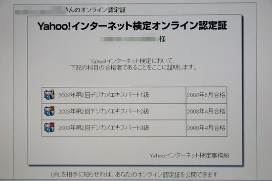 D300_6545 VGA.jpg