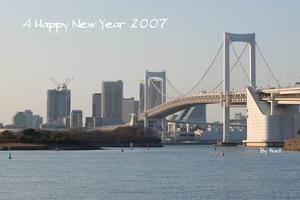 DSC_5060 for New Year.jpg